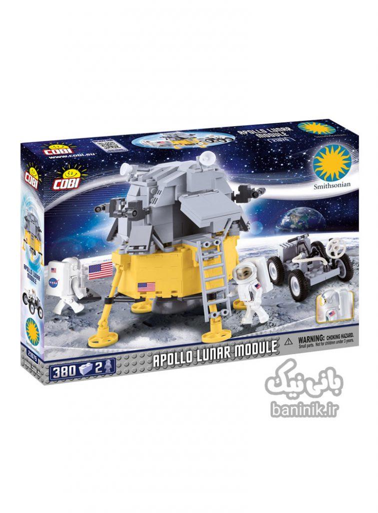 فضاپیمای آپولو 11،لگوفضاپیما،سفینه،اسباب بازی،فضاپیما کوبی،خرید اسباب بازی در مشهد ، خرید لوگوکوبی COBI APOLOO 11 LUNAR MODULE