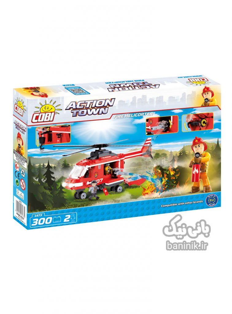هلیکوپترآتش نشانی کوبی ،لگوهلی کوپتر،لگو،خرید اسباب بازی درمشهد،خرید لگو ؛لگو دخترانه،لگو پسرانه،لگو کوبی COBI Fire Helicopter Building Block 1473