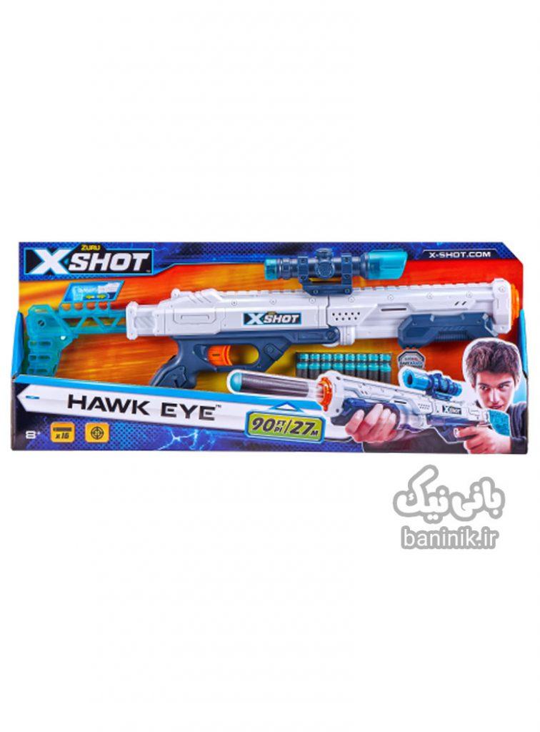 تفنگ اکس شاتX-Shotمدل هاوک آی Hawk Eye،ایکس شات،اکس شات ،تفنگ xshot،،تفنگ زورو،خرید اسباب بازی در مشهد ،خریدتفنگ،تفنگ اسباب بازی Hawk Eye,xshot,zuru