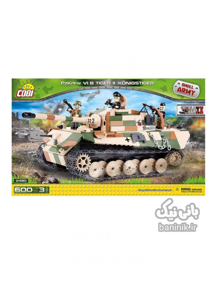 ساختنی کوبی سری تانک آلمانی Cobi PzKpfw VI B Tiger II ،خرید کامیون L3000 ،لگو،خرید اسباب بازی درمشهد،تانک کوبی،،لگو پسرانه،لگو کوبی