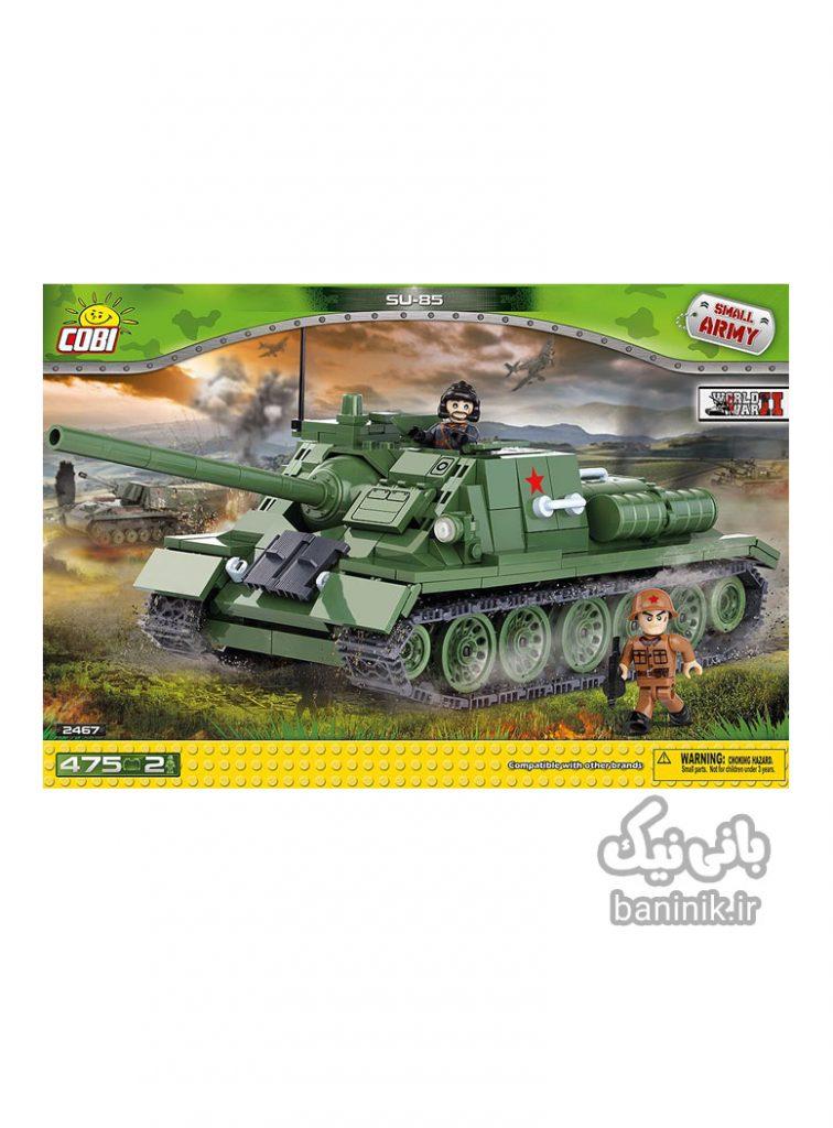 ساختنی کوبی سری تانک ناوشکن COBI SU-85 Tank Destroyer،تانک کوبی ،خرید تانک M24،لگو،خرید اسباب بازی درمشهد،تانک کوبی،،لگو پسرانه،لگو کوبی