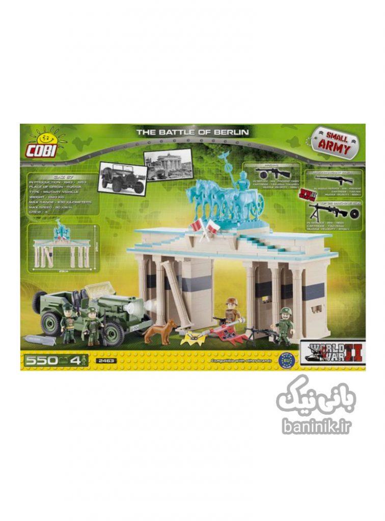 ساختنی کوبی سری نبرد برلین Cobi Battle of Berlin ،لگو،خرید اسباب بازی درمشهد،کوبی،لگو پسرانه،لگو کوبی, ساختنی, کوبی