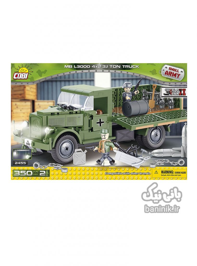 ساختنی کوبی سری کامیون ارتشی Cobi MB L3000 ،خرید کامیون L3000 ،لگو،خرید اسباب بازی درمشهد،تانک کوبی،،لگو پسرانه،لگو کوبی, ساختنی, کوبی,