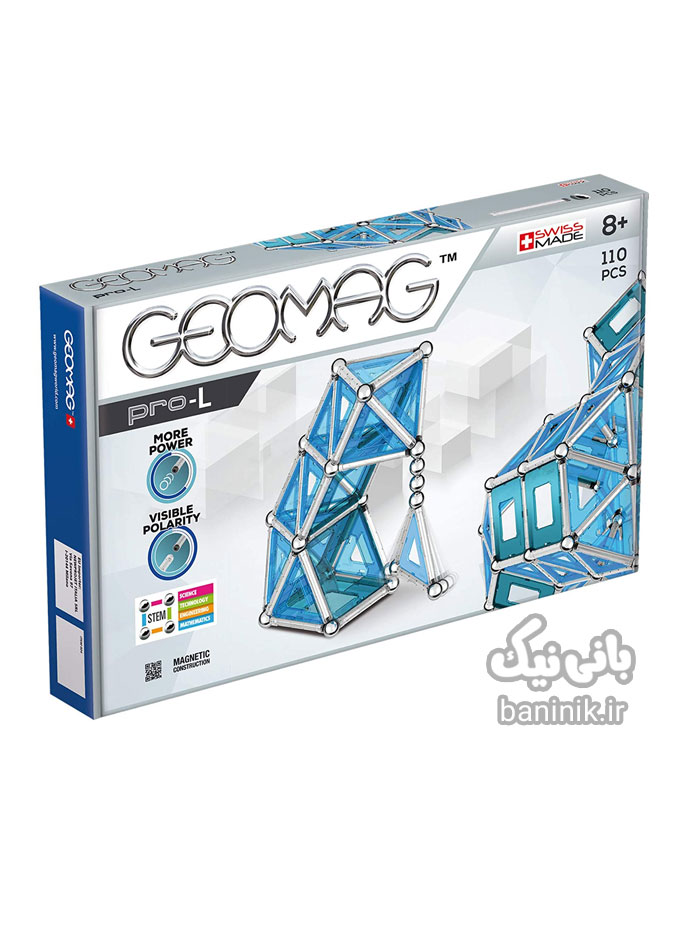 ساختنی مگنت ژيومگ،مدلسازی، ساختنی مغناطیسی ،اسباب بازی میله های مغناطیسی ،اسباب بازی دخترانه،اسباب بازی پسرانه،خرید انلاین،خرید اسباب بازی در مشهد،مدلسازي مگنت ژيومگ مدل Geomag Color
