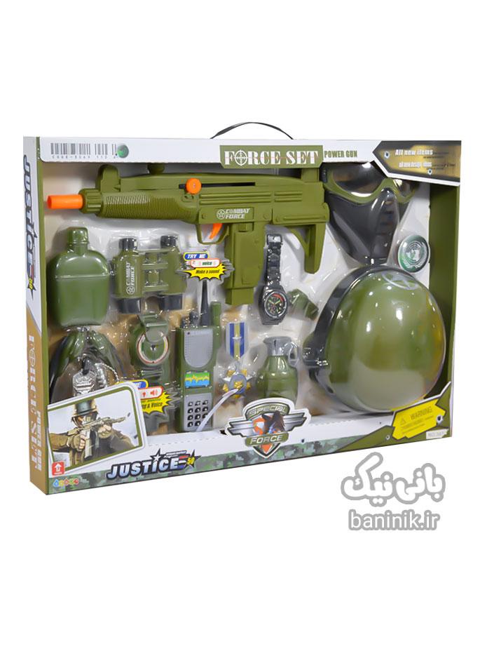 ست اسباب بازی جنگی ،تفنگ اسباب بازی،اسباب بازی ،اسباب بازی پسرانه، خرید اسباب بازی، خرید اسباب بازی در مشهد