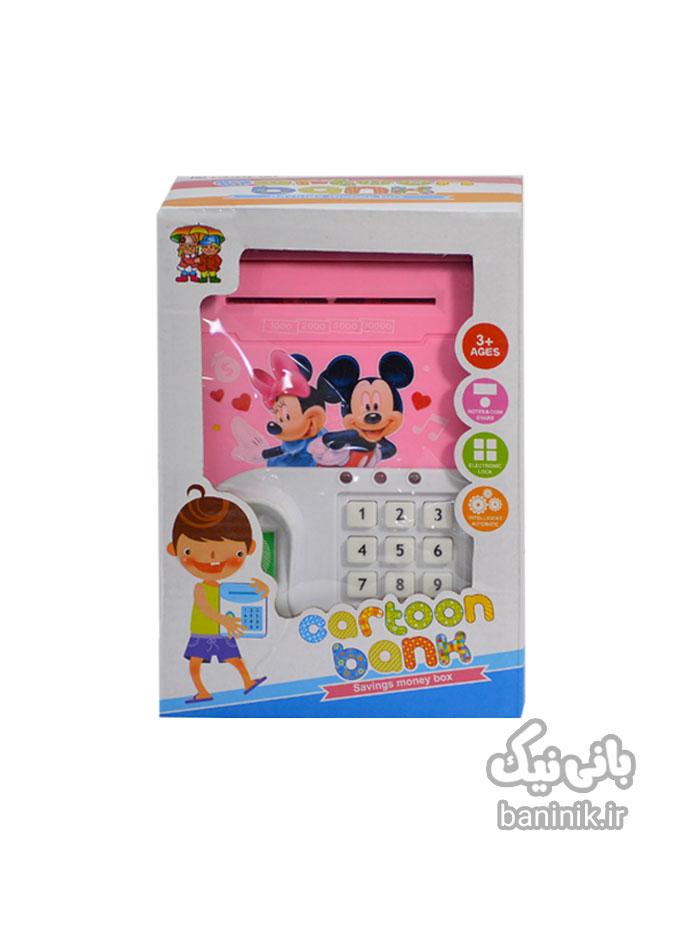 قلک هوشمند ، قلک اسباب بازی،اسباب بازی گاوصندوق،اسباب بازی دخترانه ، کادو دخترانه ،خرید اسباب بازی، خرید قلک اسباب بازی در مشهد